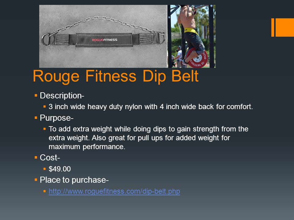 Rouge Fitness Dip Belt Description- 3 inch wide heavy duty nylon with 4 inch wide back for comfort.