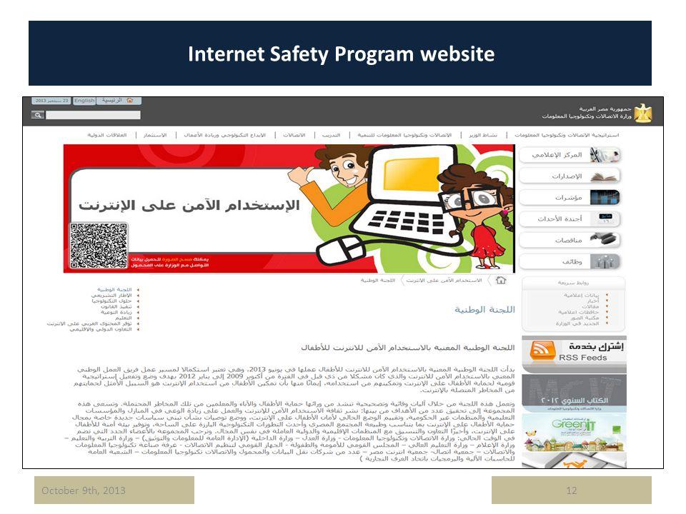 12October 9th, 2013 Internet Safety Program website