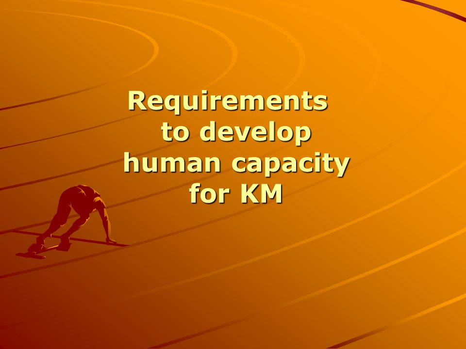 Requirements to develop human capacity for KM