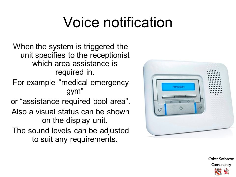 Voice notification When the system is triggered the unit specifies to the receptionist which area assistance is required in.