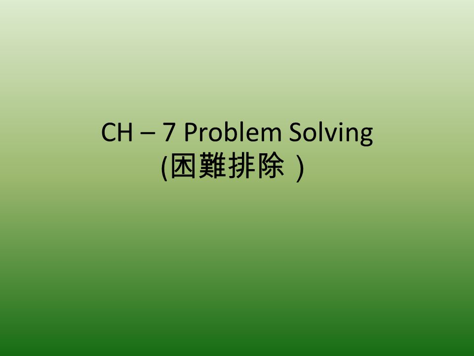 CH – 7 Problem Solving (