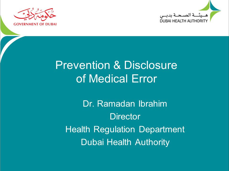 Use of rationalization to cover up medical errors – Why disclose the error.