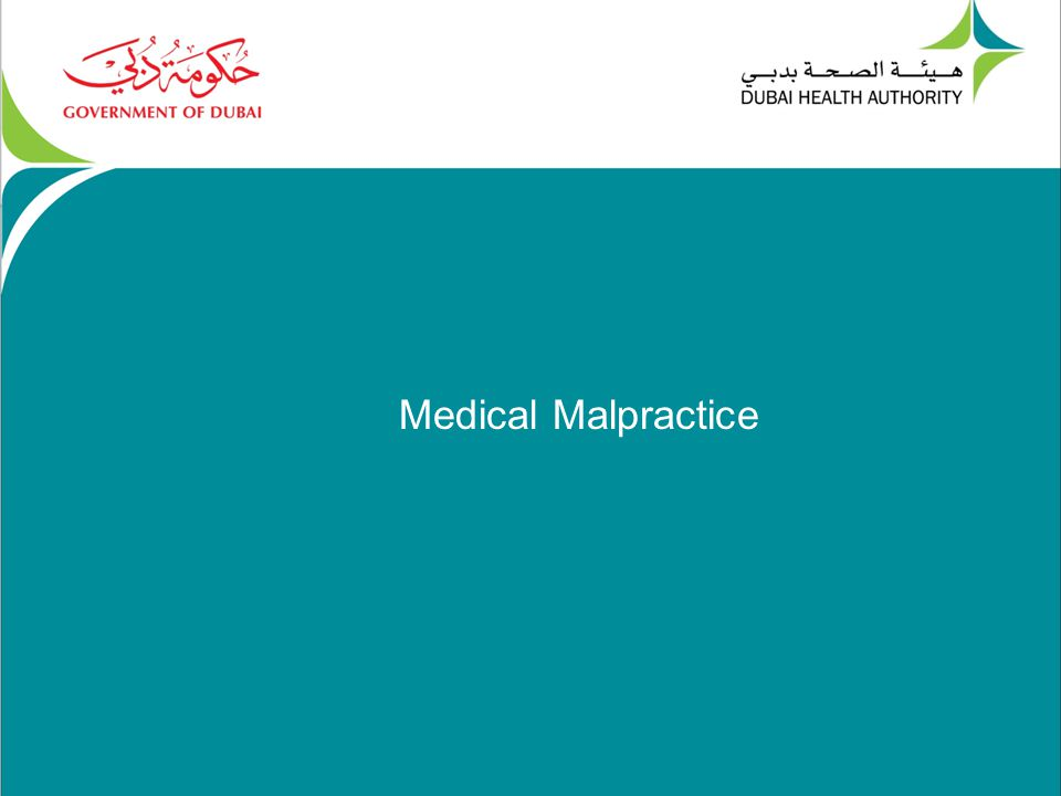 . Medical Complaint Expressions of dissatisfaction or concerns about a health care service made by consumers.