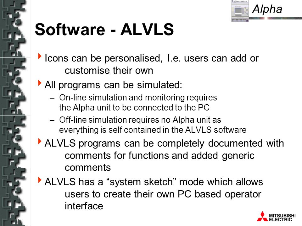 Alpha Software - ALVLS Icons can be personalised, I.e.