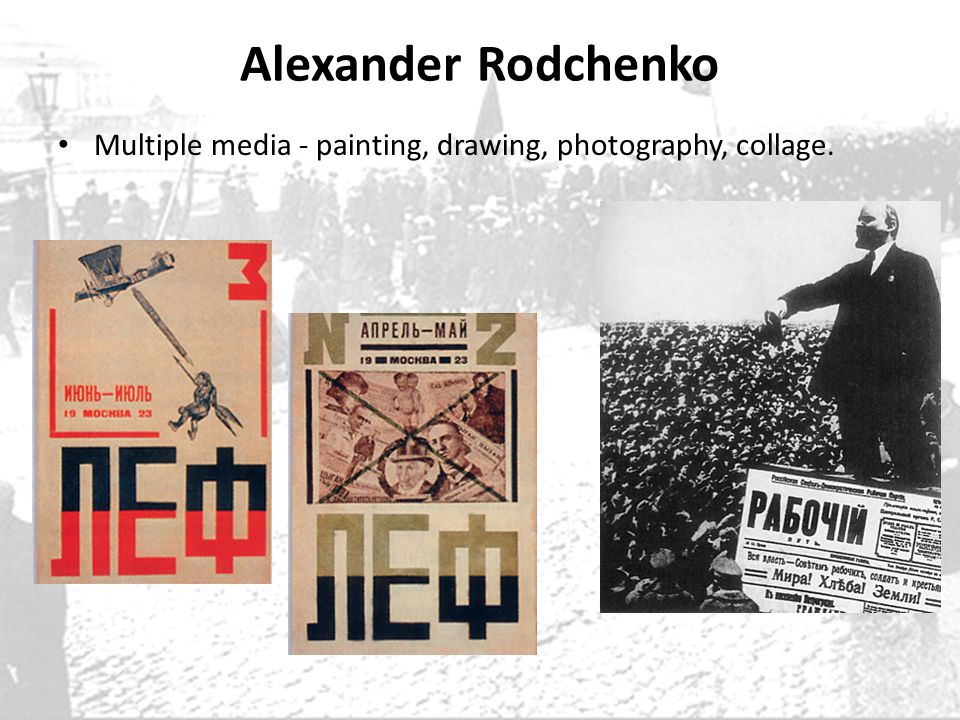 Alexander Rodchenko Multiple media - painting, drawing, photography, collage.