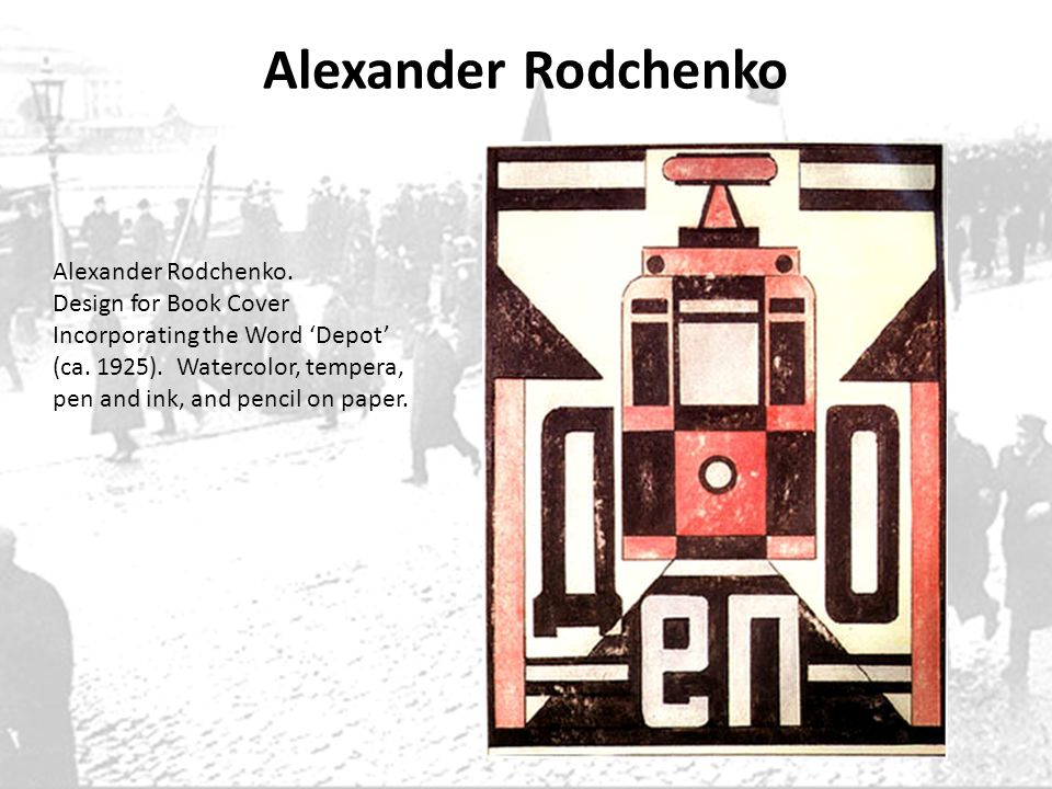 Alexander Rodchenko Alexander Rodchenko. Design for Book Cover Incorporating the Word Depot (ca. 1925). Watercolor, tempera, pen and ink, and pencil o