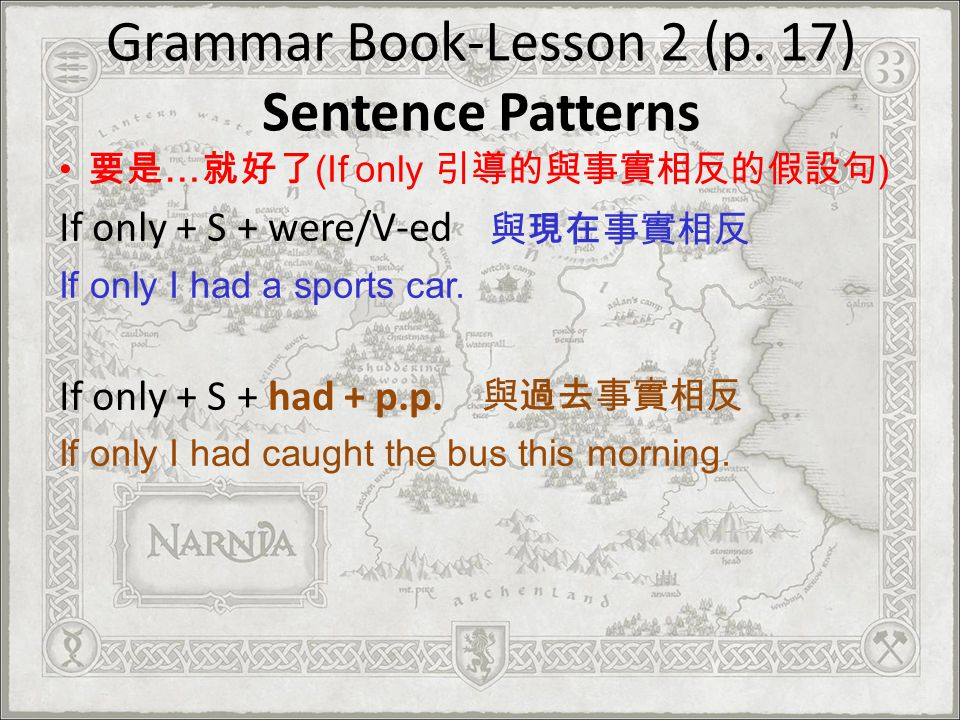 Grammar Book-Lesson 2 (p. 17) Sentence Patterns … (If only ) If only + S + were/V-ed If only I had a sports car. If only + S + had + p.p. If only I ha