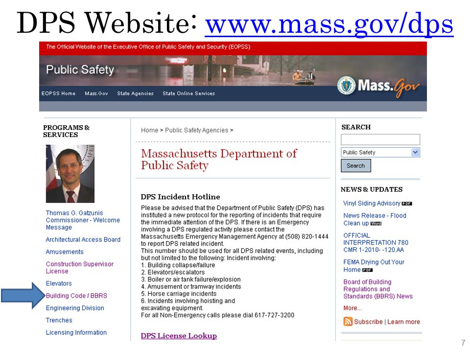 Board of Building Regulations and Standards Sprinklers in Existing Buildings IEBC MA Amendment Section 102.2.1.2 Reference to the amended MGL c.148 Section 26G – All buildings over 7,500 gsf undergoing addition or major renovation Building size determined irrespective of the existence of interior fire resistive walls Exceptions: open parking structures, residential buildings & state owned facilities – Applies throughout the state – Enforced by fire official independent of building code 88