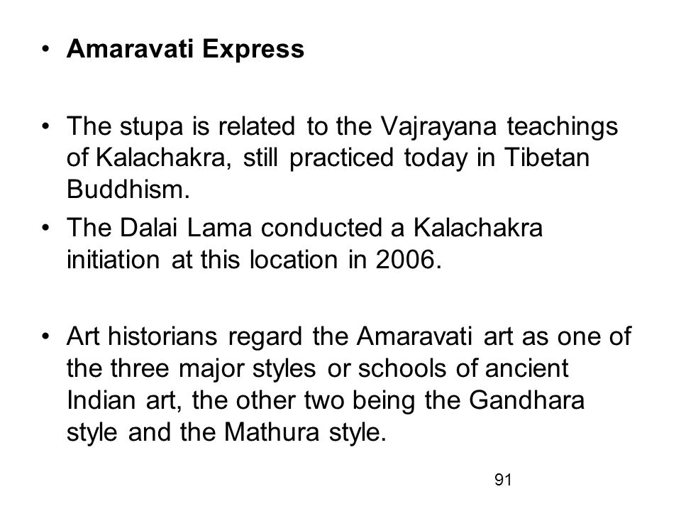 91 Amaravati Express The stupa is related to the Vajrayana teachings of Kalachakra, still practiced today in Tibetan Buddhism. The Dalai Lama conducte