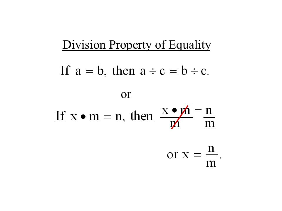 Division Property of Equality or
