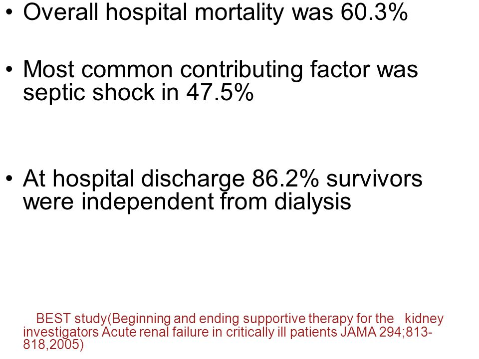 Overall hospital mortality was 60.3% Most common contributing factor was septic shock in 47.5% At hospital discharge 86.2% survivors were independent