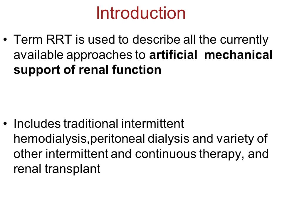 Indications to start and stop RRT There is no consensus as to indication for initiation of RRT Common indications are azotemia, anuria, and complications of AKI, including pulmonary edema, severe fluid overload,hyperkalemia and uncontrolled metabolic acidosis