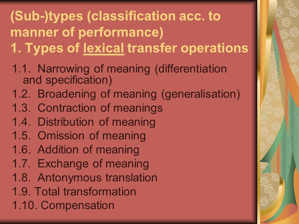 (Sub-)types (classification acc. to manner of performance) 1. Types of lexical transfer operations 1.1. Narrowing of meaning (differentiation and spec