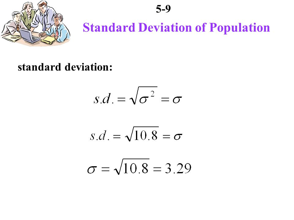 5-80 Computation of Statistics for Grouped Data Similar formula are available for higher moments: