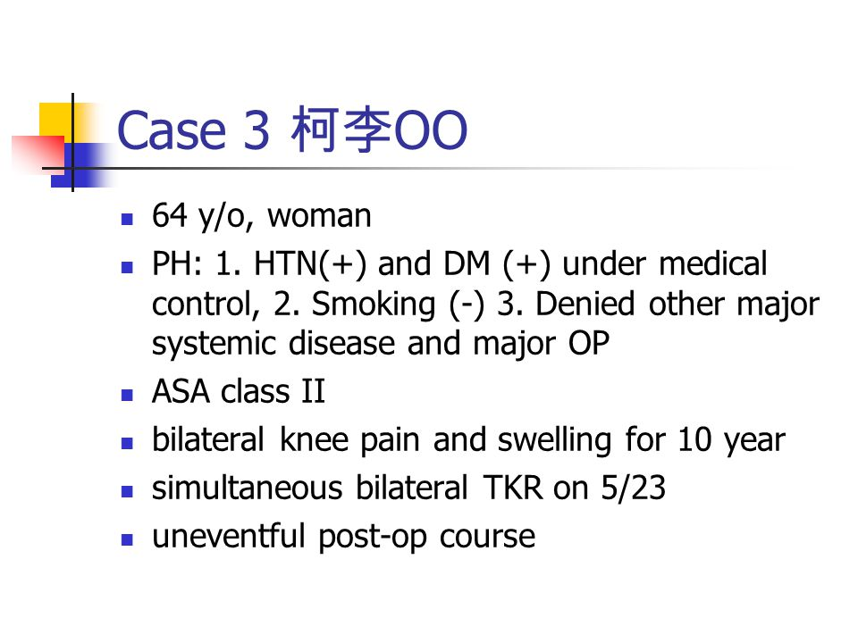 Anesthesiology 2002;97:1123-8
