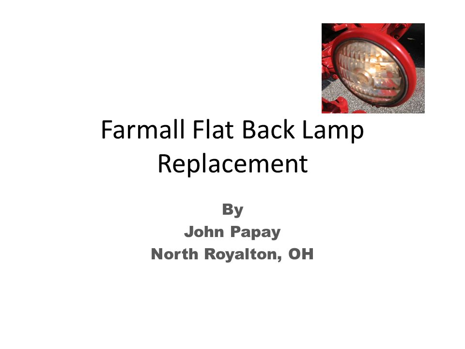 Sealed Lamp Assembly Remove the bezel that holds the lamp assembly in the housing and this is what you have.