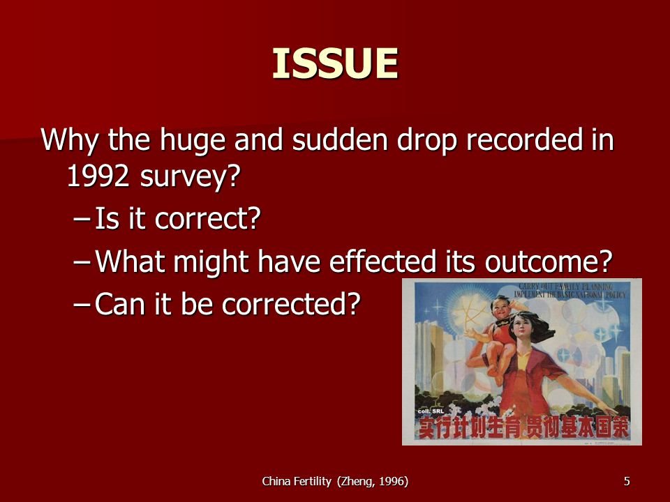 China Fertility (Zheng, 1996)5 ISSUE Why the huge and sudden drop recorded in 1992 survey.
