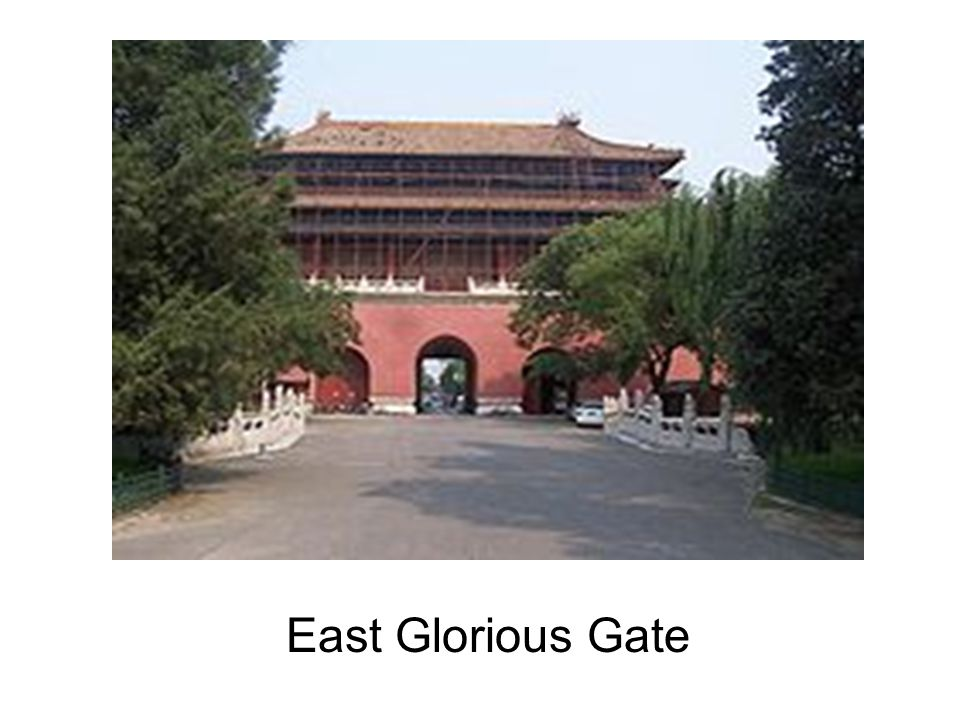 East Glorious Gate
