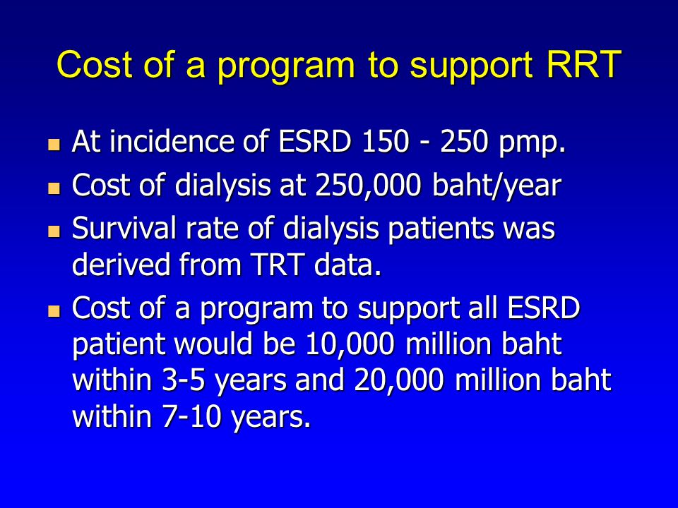 Cost of a program to support RRT At incidence of ESRD pmp.