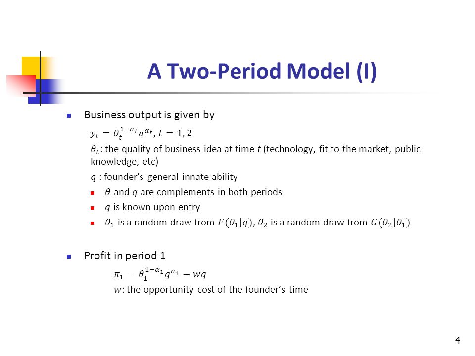 A Two-Period Model (I) 4