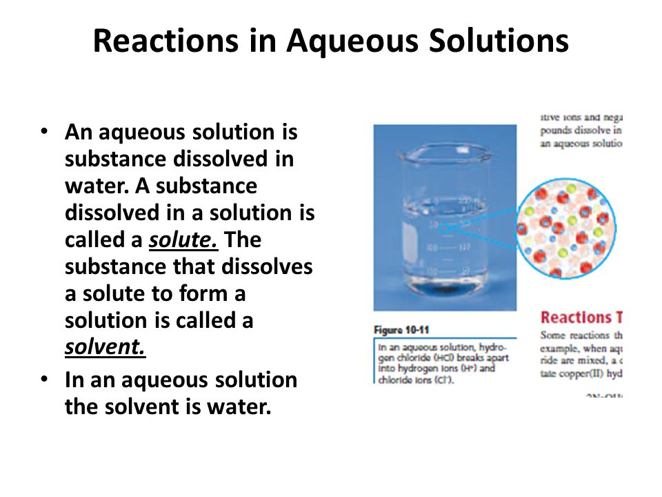 Reactions that Form Precipitates A precipitate is a solid produced in a chemical reaction in a solution.