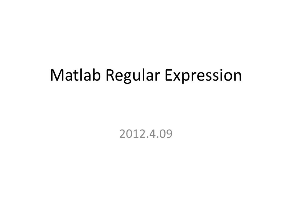 Matlab Regular Expression