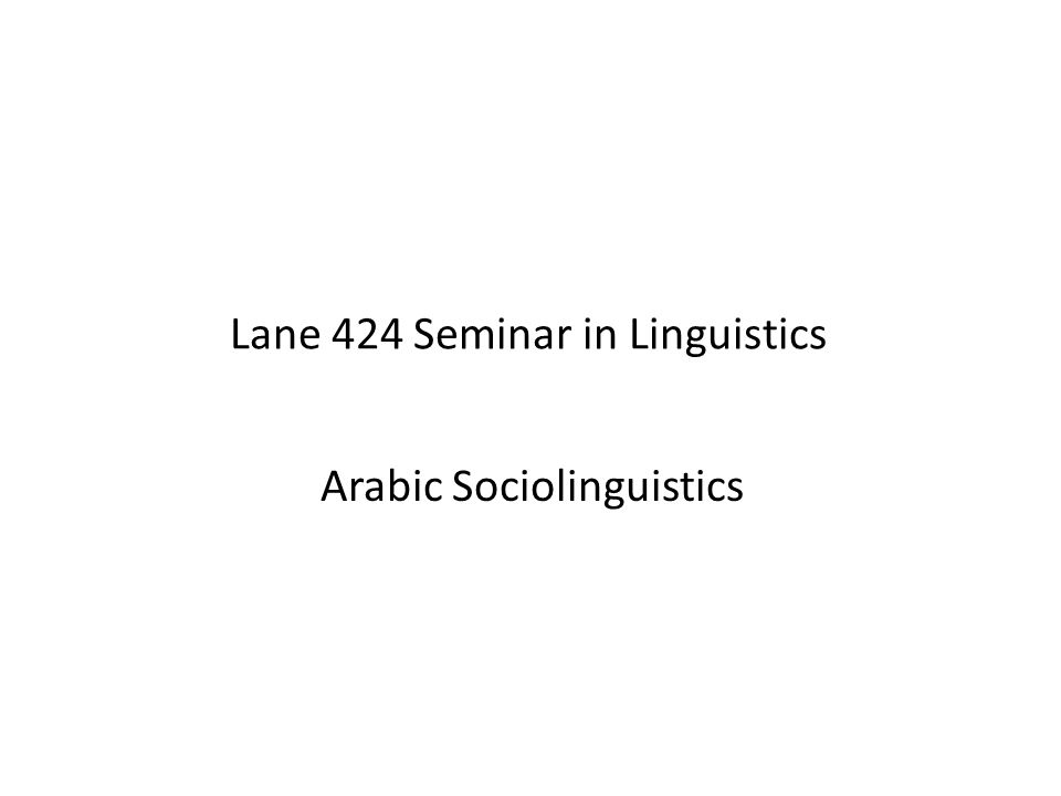 Arabic belongs to a group of languages collectively known as the Semitic languages.