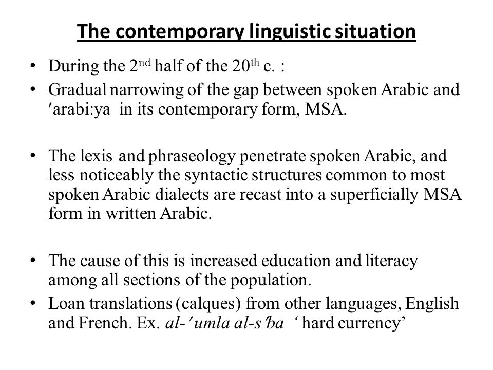 Regional differences in MSA (written form) Syntactically speaking MSA is homogenous across the Arabic-speaking world.
