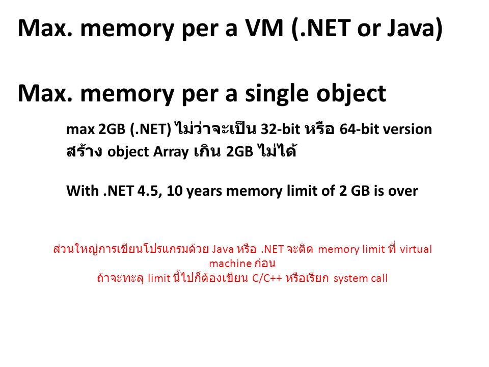 Max. memory per a VM (.NET or Java) Max. memory per a single object max 2GB (.NET) 32-bit 64-bit version object Array 2GB With.NET 4.5, 10 years memor