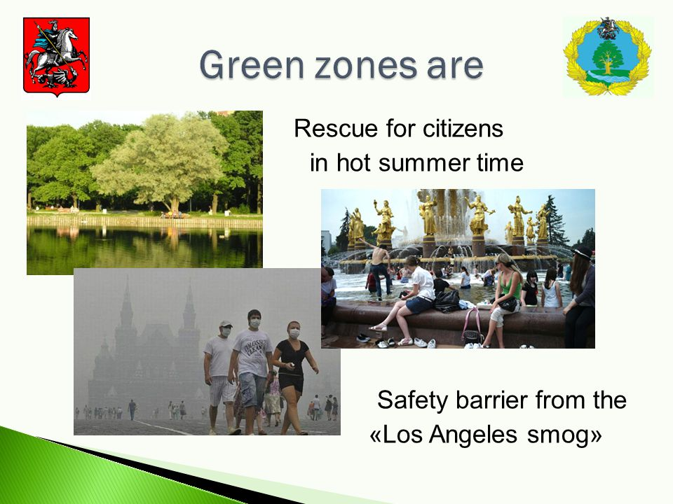 Resсue for citizens in hot summer time Safety barrier from the «Los Angeles smog»