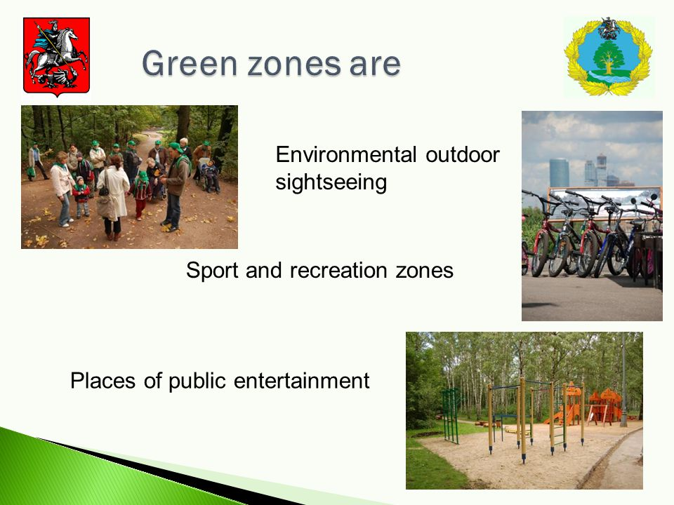 Environmental outdoor sightseeing Sport and recreation zones Places of public entertainment