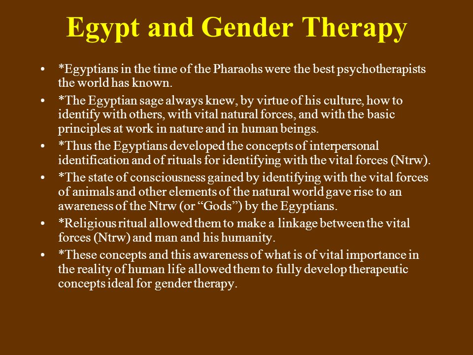Identification With Others *In ethnology, as in ancient Egypt, the technique of identification is essential for valid and profound study of another persons reality.