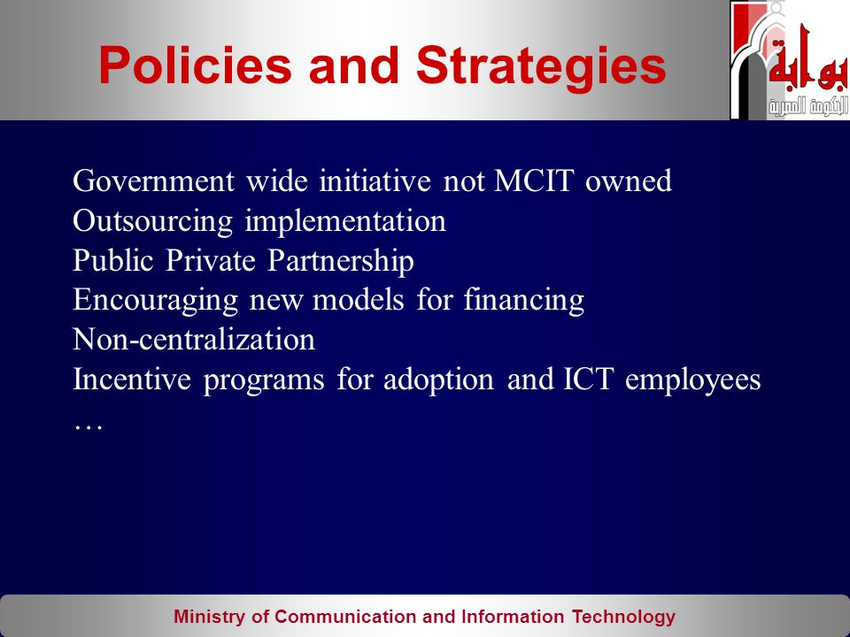Ministry of Communication and Information Technology Government wide initiative not MCIT owned Outsourcing implementation Public Private Partnership E
