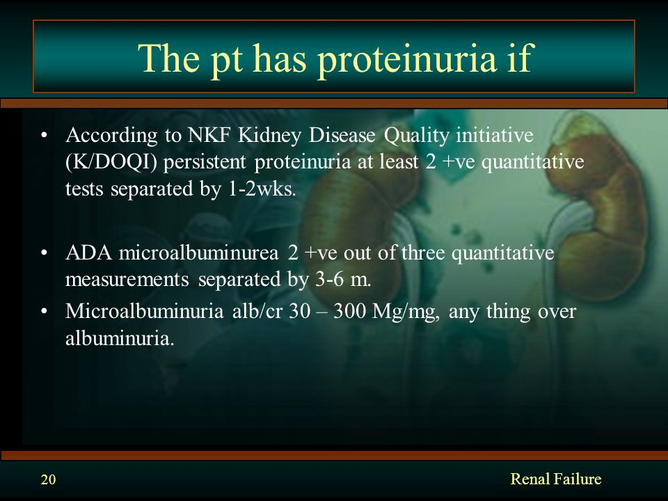 The pt has proteinuria if According to NKF Kidney Disease Quality initiative (K/DOQI) persistent proteinuria at least 2 +ve quantitative tests separated by 1-2wks.