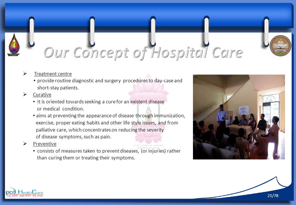 Treatment centre provide routine diagnostic and surgery procedures to day-case and short-stay patients.