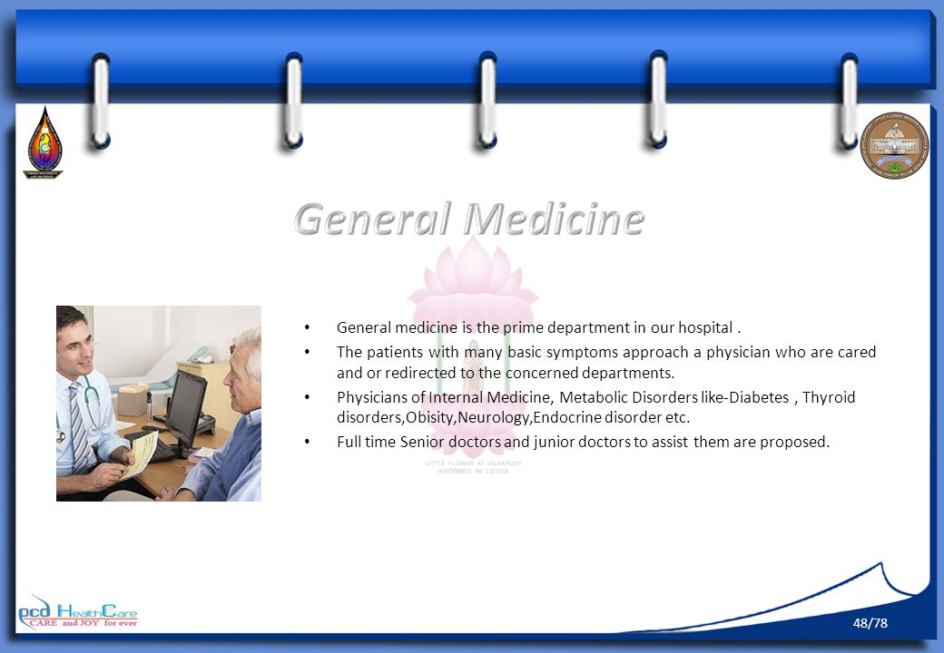 General medicine is the prime department in our hospital.