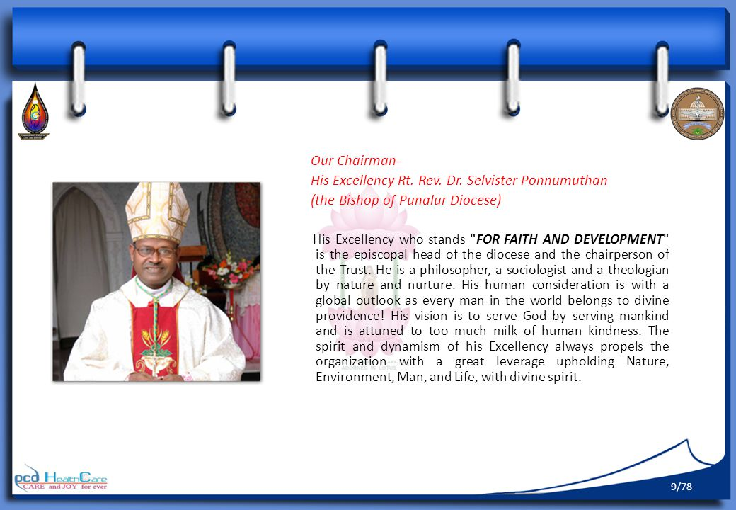Our Chairman- His Excellency Rt.Rev. Dr.