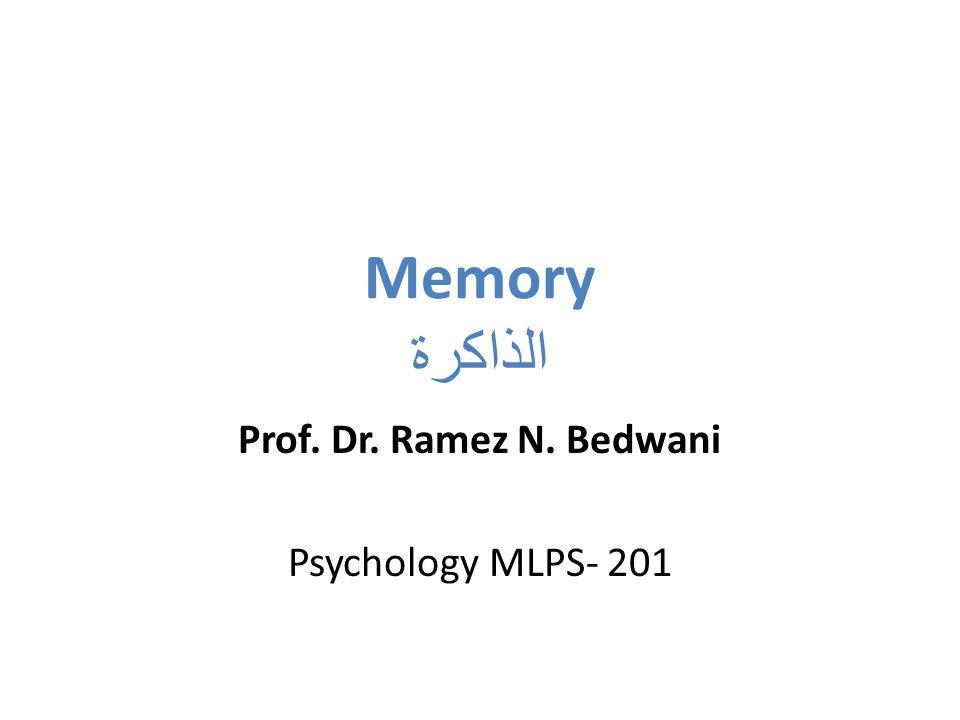 Memory الذاكرة Prof. Dr. Ramez N. Bedwani Psychology MLPS- 201