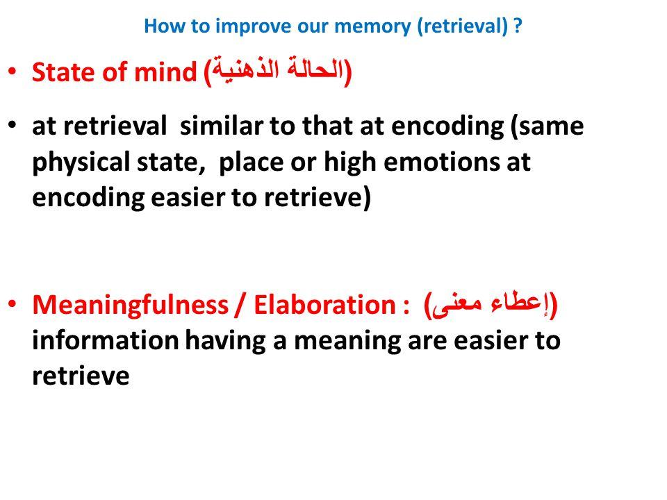 How to improve our memory (retrieval) .