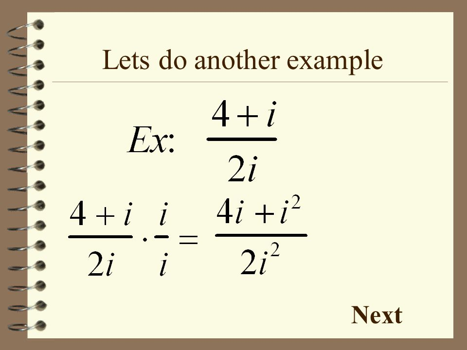 Reduce the fraction