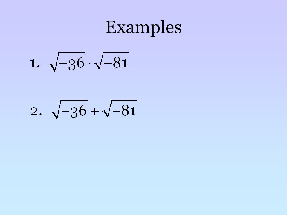 OK, so what is a complex number.