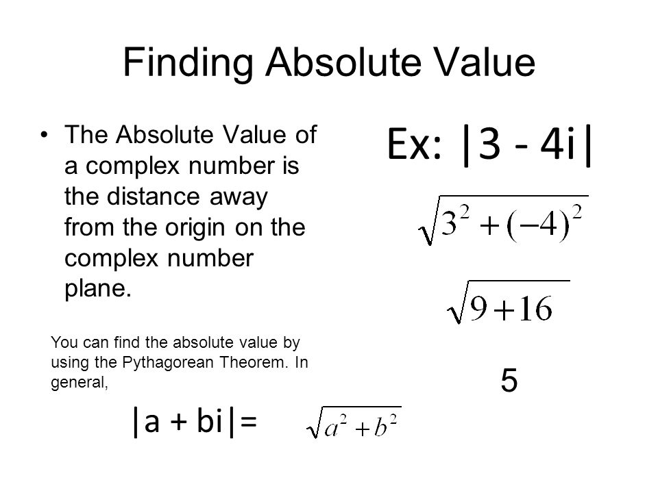 Additive Inverses of Complex Numbers Remember that to get the additive inverse of something, you simply multiply everything by a negative Ex: The additive Inverse of -5 is 5 Therefore, what is the additive inverse of 5 – 2i.