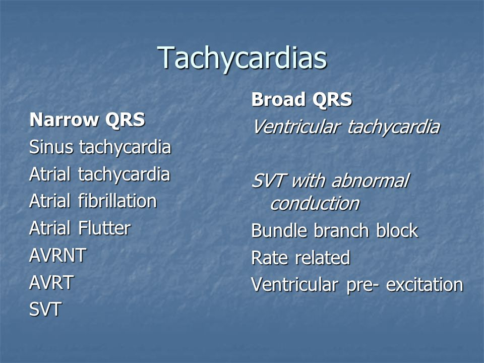 Differential diagnosis of broad complex tachycardias The rhythm strip taken from a single lead is generally insufficient to make a differential diagnosis between an SVT with aberrancy or VT.