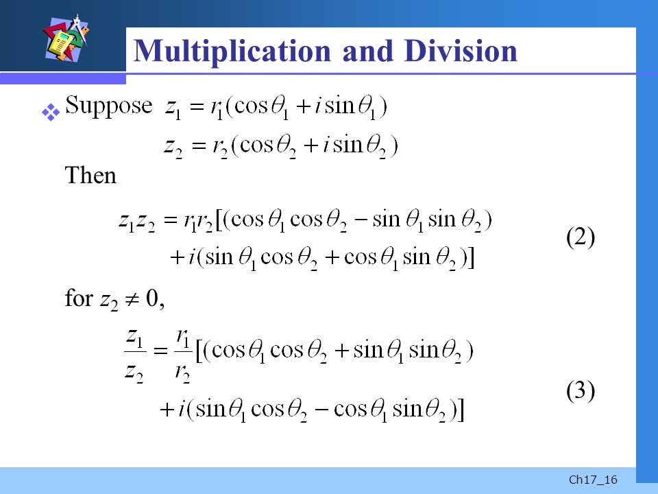 Ch17_16 Multiplication and Division Then (2) for z 2 0, (3)