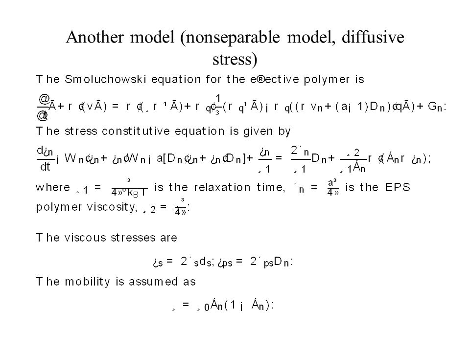 Another model (nonseparable model, diffusive stress)