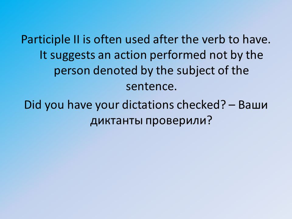 Participle II is often used after the verb to have.