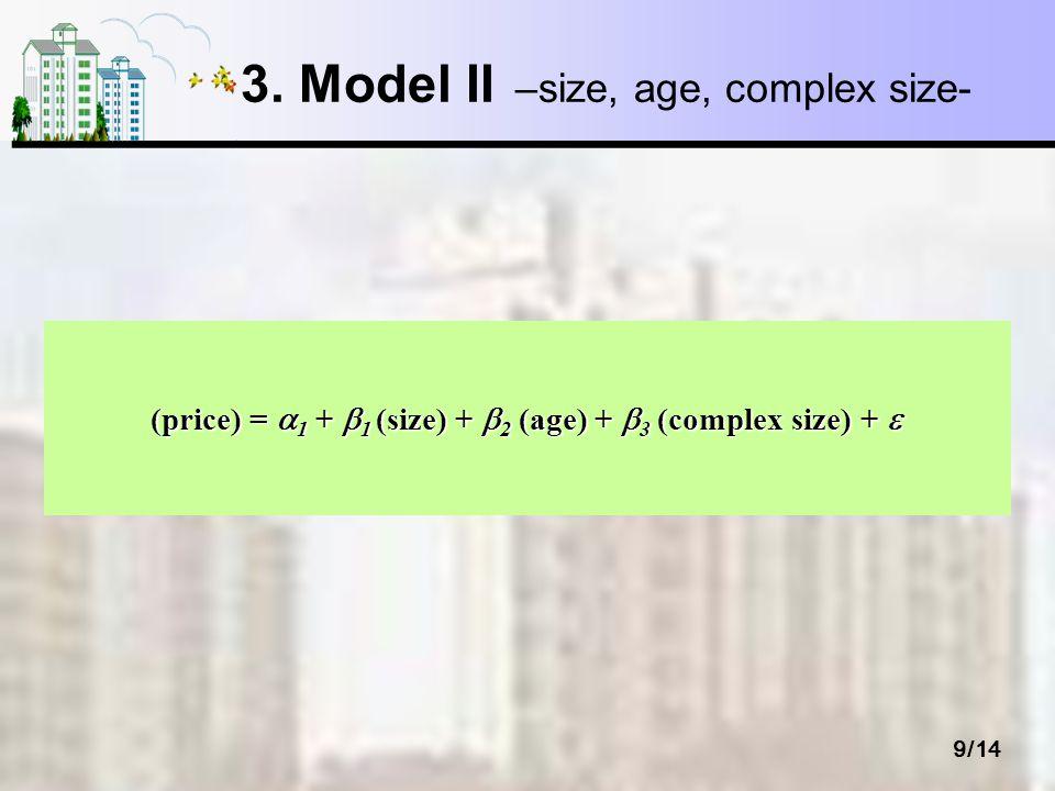 9/14 (price) = 1 + 1 (size) + 2 (age) + 3 (complex size) + (price) = 1 + 1 (size) + 2 (age) + 3 (complex size) + 3. Model II –size, age, complex size-
