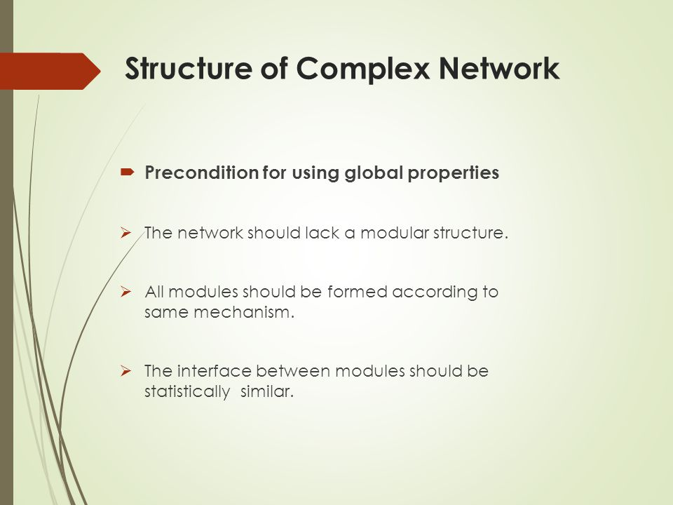 Using modularity of Complex networks Networks used Metabolic networks Protein interactomes Global and regional air transportation networks The Internet at the autonomous system (AS) level.