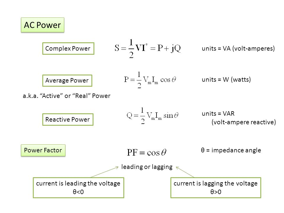 AC Power Complex Power units = VA (volt-amperes) Average Power a.k.a.