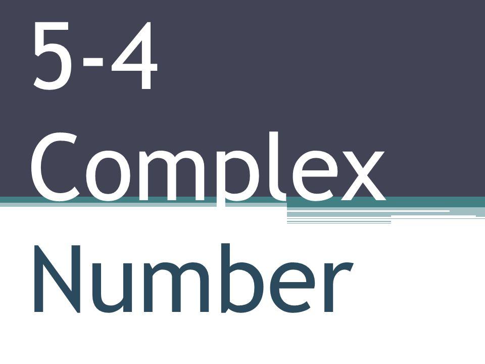 5-4 Complex Number